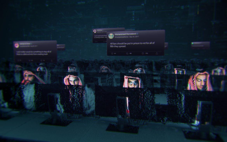 The Dissident Szenenbild Fliegen Computer